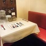 龍門 - テーブル席