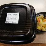 Yoshinoya - テイクアウトの牛丼頭の大盛り汁抜き&おしんこ