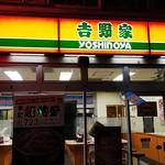 Yoshinoya - 店の外観