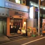 広島焼 HIDE坊 - 外観