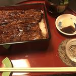 105579349 - 特選うな重(肝吸・お新香付)(3,300円税別)