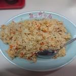 105579662 - 焼き飯(小)       これで小です(笑)