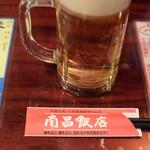 南昌飯店 - 生ビール 500円(税込)