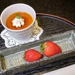 錦水館 - 甘味