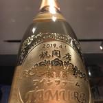 ワインファーム TAMURA -