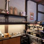 珈琲と麦酒 -