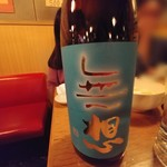 炭火串文化 あぶりや - 無想 辛口純米吟醸おりがらみ生原酒