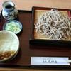 蕎麦瑞祥庵 - 料理写真:なめこおろし