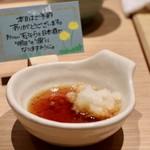 天ぷらと日本酒 明日源 - 天つゆ
