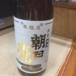 三楽 - 190411木 大阪 三楽 朝日鷹