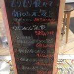 105592716 - 190412金 大阪 本町製麺所天地下鉄新大阪店 店外メニュー