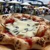 レオーネピザ - 料理写真: