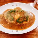 105601056 - 『ホウレンソウカレー+生卵』様(900円+50円)