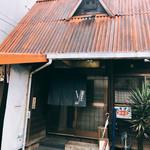 お好み焼オレンジハウス - なるだけ駅近くで~しかも【ケンミンショー】に出た店!ってなるとココ!