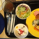 ラ・ジェント・ホテル 沖縄北谷 -