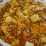 一品菜 - 麻婆豆腐