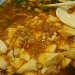 一品菜 - 緊急麻婆麺
