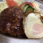 キッチンすみれ - 料理写真: