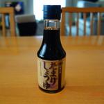 105605726 - たまり醬油