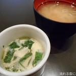 松葉寿し - 茶碗蒸し&お味噌汁