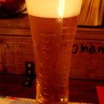 おまもり - ビールハーフパイント.JPG