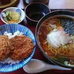 冨久家 - カツ丼とラーメンセット