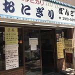 105610246 - 外観('19/04/13)