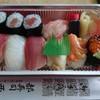 都寿司西屋 - 料理写真:にぎり(上)
