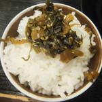 つけ麺専門 麺処 虎ノ王 - 高菜ご飯にして(2019.3.11)