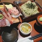 旬彩創和ぜんてい - 海鮮ちらし丼とミニそばランチ