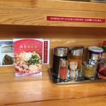 甲殻堂 - 料理写真:テーブルセット