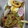 餃子王 - 料理写真:五目焼きそば