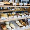 ちいさなパン焼工房 BLANC - 料理写真: