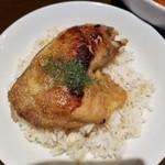 CHUTTA! - チュッタチキン&五穀米150g
