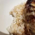 CHUTTA! - 玄米