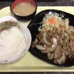 なりこま家 - ポークスタミナ定食  550円
