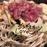 中目黒ひつじ -