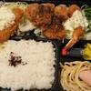 とんかつ隅野 - 料理写真:ミックスフライ弁当