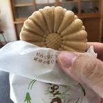 松寿軒 -