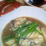 美酔 中村 - 牡蠣の治部煮