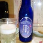 美酔 中村 - スパークリングのような日本酒