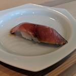 鮨一 - 握り 〆鯖