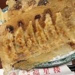 中国料理 福星楼 - 餃子2枚