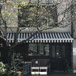 ティールーム ココ - ココの前にある桜が散り始めました(2019.4.13)