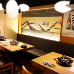 天ぷら串ともつ鍋 奥志摩 -