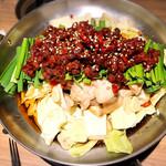 天ぷら串ともつ鍋 奥志摩 - 台湾風もつ鍋