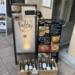 Pizzeria Salto -