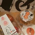 松風庵 かねすえ - ツレの手土産(*^^*) 駅のイベント店で購入したとのこと 賞味期限短い順 いちご大福→芋くらべ→さぬきわらび餅