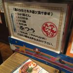 九州じゃんがららあめん - 麺のかたさ指定段階表
