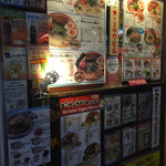 九州じゃんがららあめん - お店前の風景